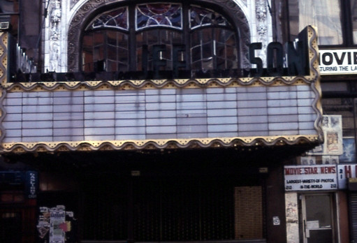 RKO Jefferson Theater