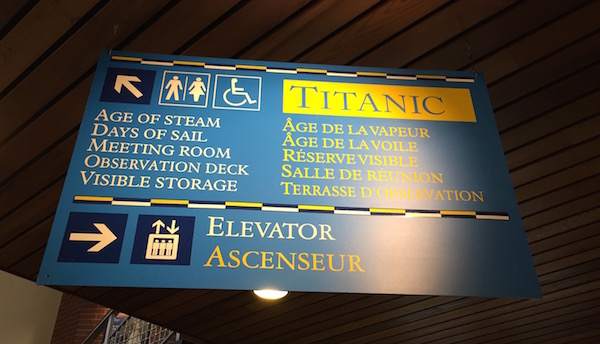 Titanic Exhibit at the Maritime Museum of the Atlantic
