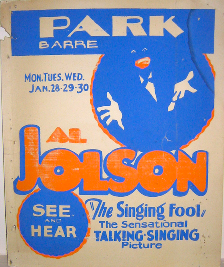 Singing Fool Poster See and Hear