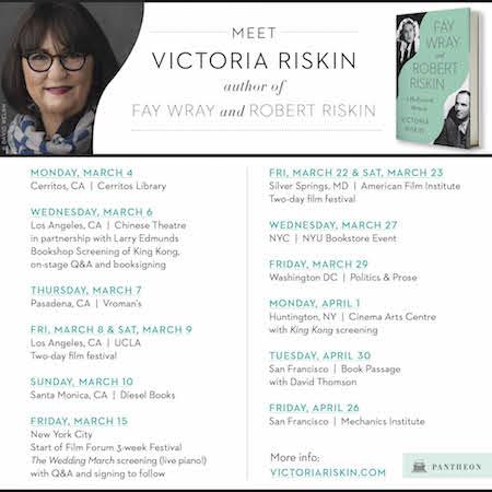 Victoria Riskin Tour Dates